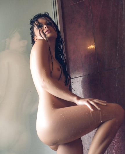 Milena Intimate Shower By Playboy