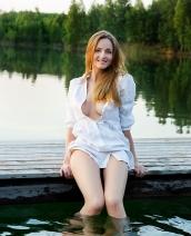 Vittoria Amada Lakelike
